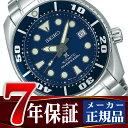 【7年保証】【送料無料】【正規品】セイコー プロスペックス SEIKO PROSPEX ダイバースキューバ ダイバーズウォッチ メカニカル 自動巻き 腕時計 メンズ