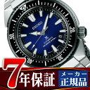 【SEIKO PROSPEX】セイコー プロスペックス ライジングウェーブ RISINGWAVE コラボ ダイバーズウォッチ ダイバースキューバ トランスオーシャン 自動巻 手巻き式 メンズ 腕時計 ブルー SBDC047