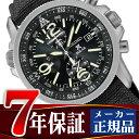 【SEIKO PROSPEX】セイコー プロスペックス フィールドマスター ソーラー 腕時計 メンズ クロノグラフ SBDL031