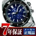 【おまけ付き】【SEIKO PROSPEX】セイコー プロスペックス ライジングウェーブ RISINGWAVE コラボ ダイバーズウォッチ ダイバースキューバ トランスオーシャン 腕時計 メンズ クロノグラフ ブルー SBEC003