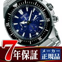 【SEIKO PROSPEX】セイコー プロスペックス ライジングウェーブ RISINGWAVE コラボ ダイバーズウォッチ ダイバースキューバ トランスオーシャン 腕時計 メンズ クロノグラフ ブルー SBEC003
