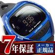 【SEIKO PROSPEX】セイコー プロスペックス スーパーランナーズ ソーラー デジタル腕時計 ランニングウォッチ ブルー SBEF029