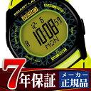 【SEIKO PROSPEX SUPER RUNNERS】セイコー プロスペックス スーパーランナーズ 東京マラソン2017 限定モデル ランニングウォッチ イエロー SBEH015【あす楽】