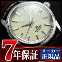 【SEIKO GRAND SEIKO】 グランドセイコー メカニカル メンズ 腕時計 SBGR061