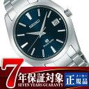 【GRAND SEIKO】グランドセイコー 腕時計 メンズ クォーツ ブルー SBGV025