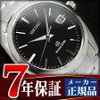 【SEIKO GRAND SEIKO】 グランドセイコー クオーツ メンズ 腕時計 SBGX061