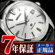 【SEIKO GRAND SEIKO】 グランドセイコー クオーツ メンズ 腕時計 SBGX095