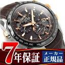 【限定のおまけをプレゼント!】【SEIKO ASTRON】セイコー アストロン メンズ腕時計 ソーラー 8Xシリーズ デュアルタイム GPS チタン 大谷選手 イメージキャラクター SBXB025