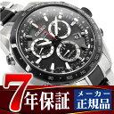 【限定のおまけをプレゼント!】【SEIKO ASTRON】セイコー アストロン メンズ腕時計 ソーラー 8Xシリーズ デュアルタイム GPS チタン 大谷選手 イメージキャラクター SBXB029