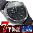 【SEIKO SPIRIT SMART】セイコー スピリットスマート nano・universe ナノ・ユニバース コラボ 限定モデル 自動巻き メカニカル 腕時計 メンズ ブラック SCVE041