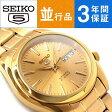 【逆輸入SEIKO5】セイコー5 セイコー5 SEIKO5 メンズ 腕時計 逆輸入セイコー 自動巻き メタルベルト SNKL48K1【あす楽】