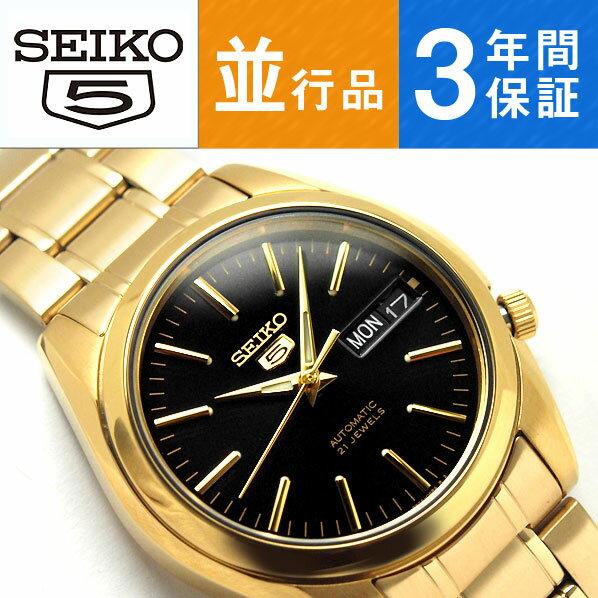 【逆輸入SEIKO5】 セイコー5 メンズ自動巻き腕時計 ブラックダイアル ゴールドステンレスベルト SNKL50K1【あす楽】