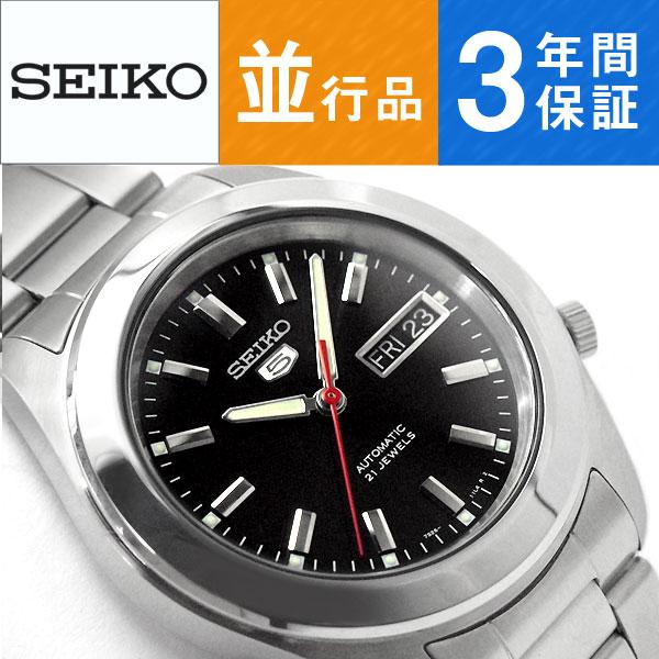 【逆輸入SEIKO5】セイコー5 セイコー5 自動巻き機械式 メンズ 腕時計 ブラックダイアル シルバー ステンレスベルト SNKM65K1