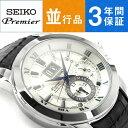 【逆輸入SEIKO Premier】セイコープルミエ キネティック パーペチュアル メンズ 腕時計 シルバー×ホワイトダイアル カーフレザーベルト SNP115P1