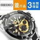 【逆輸入SEIKO VELATURA】セイコー ベラチュラ キネティック メンズ 腕時計 ブラック×シルバーダイアル ステンレス×シリコンラバーベルト SNP119P1