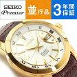 【逆輸入SEIKO Premier】 パーペチュアルカレンダー メンズ 腕時計 ゴールド×ホワイトダイアル ブラウンレザーベルト SNQ144P1