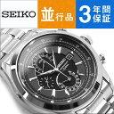 【商品動画あり】SEIKO セイコー 海外逆輸入モデル ダブルレトログラードクロノグラフ腕時計 SPC167P1