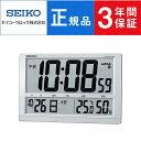 【3年保証】【送料無料】【正規品】SEIKO CLOCK セイコー クロック 温度・湿度表示つき