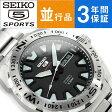 【逆輸入 SEIKO5】セイコー5 スポーツ メンズ 自動巻き式腕時計 ブラックダイアル シルバーステンレスベルト SRP739K1 【AYC】