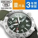 【逆輸入 SEIKO5】セイコー5スポーツ 自動巻き 手巻き付き機械式 メンズ 腕時計 グリーン ナイロンベルト SRP751K2【AYC】