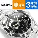 【逆輸入SEIKO Lord】セイコーロード 自動巻き 手巻き付き機械式 メンズ 腕時計 SSA219K1