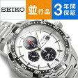 セイコー SEIKO 逆輸入海外モデル ソーラー クロノグラフ メンズ 腕時計 SSC297P1