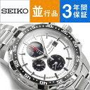 【商品動画あり】セイコー SEIKO 逆輸入海外モデル ソーラー クロノグラフ メンズ 腕時計 SSC297P1