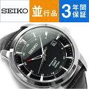 セイコー SEIKO KINETIC キネティック メンズ GMT 腕時計 ブラックダイアル ブラックレザーベルト SUN033P2