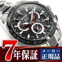 【SEIKO ASTRON】セイコー アストロン メンズ腕時計 ソーラー 8Xシリーズ デュアルタイム GPS チタン 大谷選手 イメージキャラクター SBXB041 【ASTRON0706】
