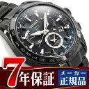 【SEIKO ASTRON】セイコー アストロン メンズ腕時計 ソーラー 8Xシリーズ デュアルタイム GPS チタン オールブラック 大谷選手 イメージキャラクター SBXB049