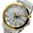 【逆輸入SEIKO】セイコー プルミエ クロノ クオーツ レディース 腕時計 SNDV70P1 ホワイトシェル