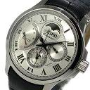 【日本製 逆輸入SEIKO】セイコー プルミエ キネティック クオーツ メンズ 腕時計 SRX007J1 ホワイト