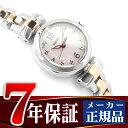 【7年保証】【送料無料】【正規品】 セイコー SEIKO ティセ TISSE ソーラー電波 レディース 腕時計