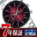 【SEIKO WIRED】セイコー ワイアード TOKYO SORA クオーツ クロノグラフ メンズ 腕時計 AGAT421
