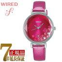 手錶 - 【正規品】セイコー ワイアード エフ SEIKO WIRED f シャイニーフラワー クォーツ レディース 腕時計 AGEK447