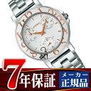 【おまけ付き】【SEIKO WIREDf】セイコー ワイアードエフ ネコの日 限定モデル クオーツ レディース 腕時計 ホワイト AGET712