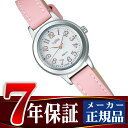 【SEIKO ALBA ingenu】セイコー アルバ アンジェーヌ ソーラー 腕時計 レディース ホワイト AHJD101