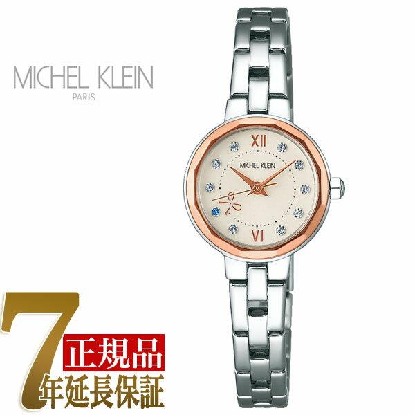 【MICHEL KLEIN】ミッシェルクラン クオーツ 腕時計 祝限定モデル レディース AJCK723【あす楽】
