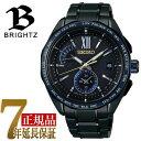 【SEIKO BRIGHTZ】セイコー ブライツ ビジネスアスリート ソーラー 電波 メンズ 腕時計 2018年エターナルブルー限定モデル SAGA269