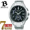 【おまけ付き】【正規品】セイコー ブライツ SEIKO BRIGHTZ ソーラー 電波 ワールドタイム チタン メンズ 腕時計 SAGA289