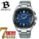 【おまけ付き】【正規品】セイコー ブライツ SEIKO BRIGHTZ ビジネスアスリート ソーラー 電波 メンズ 腕時計 SAGZ089