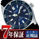 【SEIKO PROSPEX】セイコー プロスペックス ダイバースキューバ DIVER Scuba ヒストリカルコレクション 1st ダイバーズ オマージュモデル 現代デザイン 自動巻 手巻き付 メンズ 腕時計 ダイバーズウォッチ ブルー SBDC053