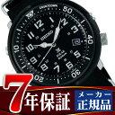 【おまけ付き】【SEIKO PROSPEX】セイコー プロスペックス フィールドマスター FIELDMASTER LOWERCASE プロデュース ソーラー 腕時計 ..