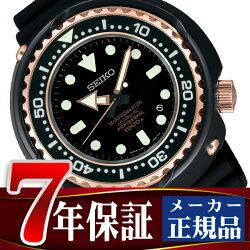 セイコープロスペックス腕時計SBDX014
