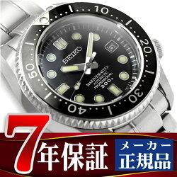 セイコープロスペックス腕時計SBDX017