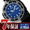 【SEIKO PROSPEX】セイコー プロスペックス ダイバースキューバ ジウジアーロ・デザイン 限定モデル 200M防水 ダイバーズ 腕時計 メンズ ブルーダイアル SBEE001