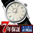 【GRAND SEIKO】グランドセイコー メカニカル 手巻き式 SBGW231