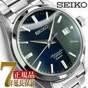 セイコー メカニカル SEIKO Mechanical ネット限定メカニカル ドレスライン 流通限定モデル 自動巻き メンズ 腕時計 SZSB013