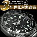 【逆輸入SEIKO KINETIC Diver's 200m】セイコー キネティック ダイバーズ腕時計 ブラックダイアル シルバーステンレスベルト SKA371P1 【AYC】