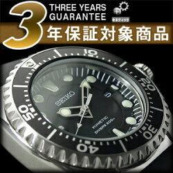 【逆輸入SEIKOKINETICDiver's200m】セイコーキネティックダイバーズ腕時計ブラックダイアルウレタンベルトSKA371P2